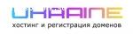 Хостинг Украина: хостинг и регистрация доменов